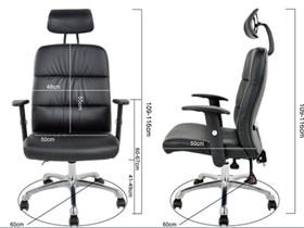 黑白调电脑椅好不好 曝:好的电脑椅能预防疾病