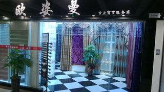 窗帘店店面装修效果图