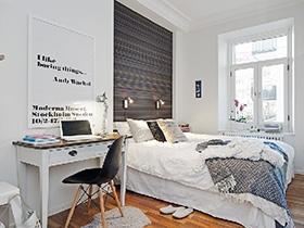 小户型大客厅  58平米北欧两居室公寓