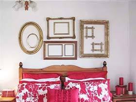 相框不裱画 10个卧室空相框背景墙装修