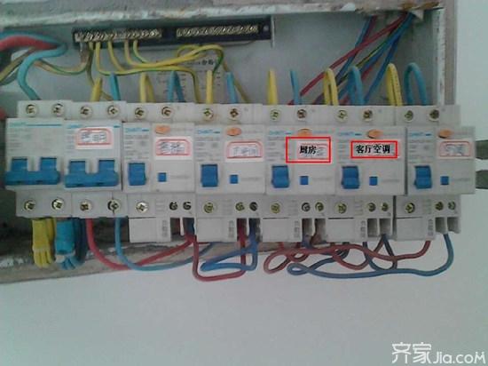 漏电保护器详解 安全用电不可缺