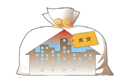 二手房商业贷款年限多久   办理二手房贷款应该注意的问题