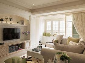 弹性三居室 130平美式装修风格