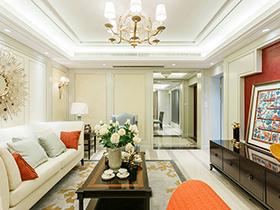 150㎡三居室装修效果图  美式小资生活