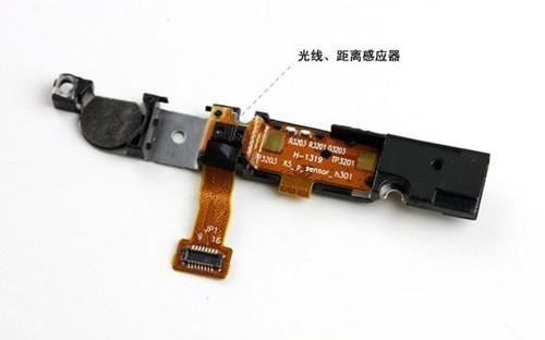 手机光线感应器有什么用 手机光线感应器工作原理