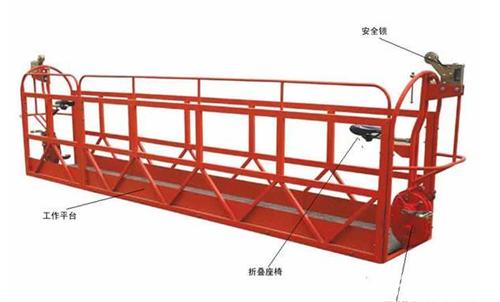 电动吊篮施工方案 安装注意事项详解