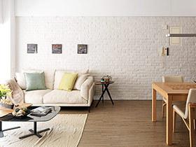 70平北欧风格小户型装修 20年老房换新装