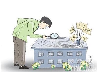 土地使用年限成二手房买家关注重点