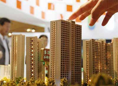 北京自住房