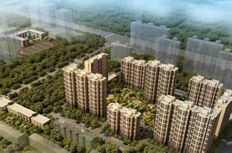 北京自住房申請條件