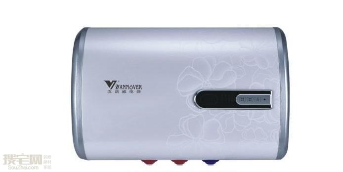 漢諾威熱水器
