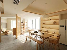 自然原木日式打造不规则户型公寓