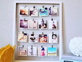 给你独特亮出来  10个照片墙布置实景图