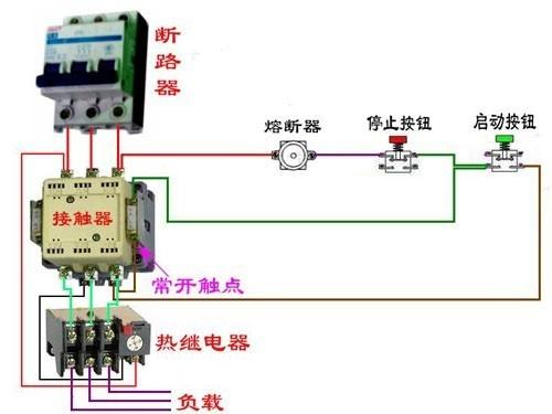 热继电器接线 热继电器的作用是什么