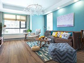 130平北欧风格三室两厅装修 静谧水漾蓝