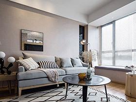 70平现代简约三室两厅装修 实用机能住宅