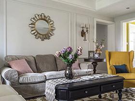150平美式风格四室两厅装修 彼得堡的秋天