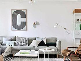 120平北欧风格两室两厅装修 文艺舒心家
