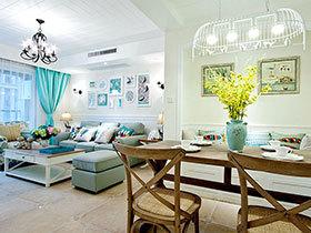 110㎡美式两居室装修效果图 薄荷的芬芳