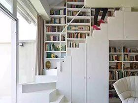 解决拥挤的妙招  10个楼梯空间收纳效果图