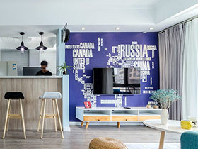 各种蓝色好有趣  北欧风公寓走另类路线