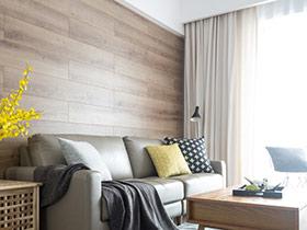自然森系北欧风格 三室两厅装修