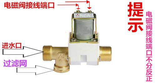 太阳能电磁阀安装及维护保养图片