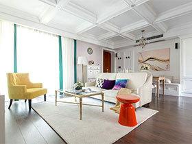 130平米简美两居室效果图  邂逅一屋
