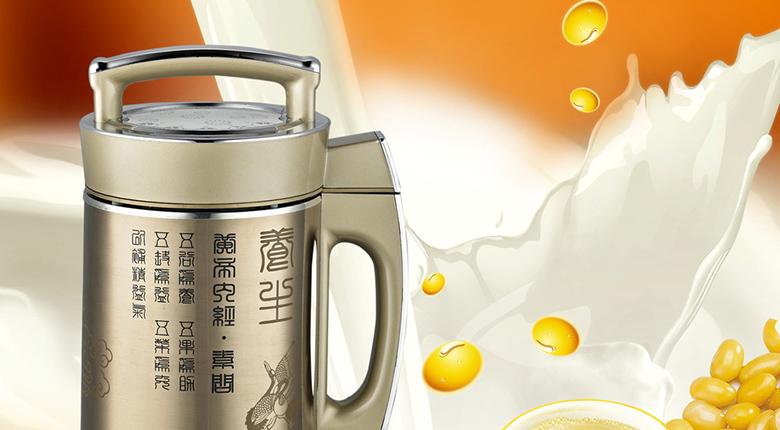 豆浆机怎么用    怎样制作好喝的豆浆