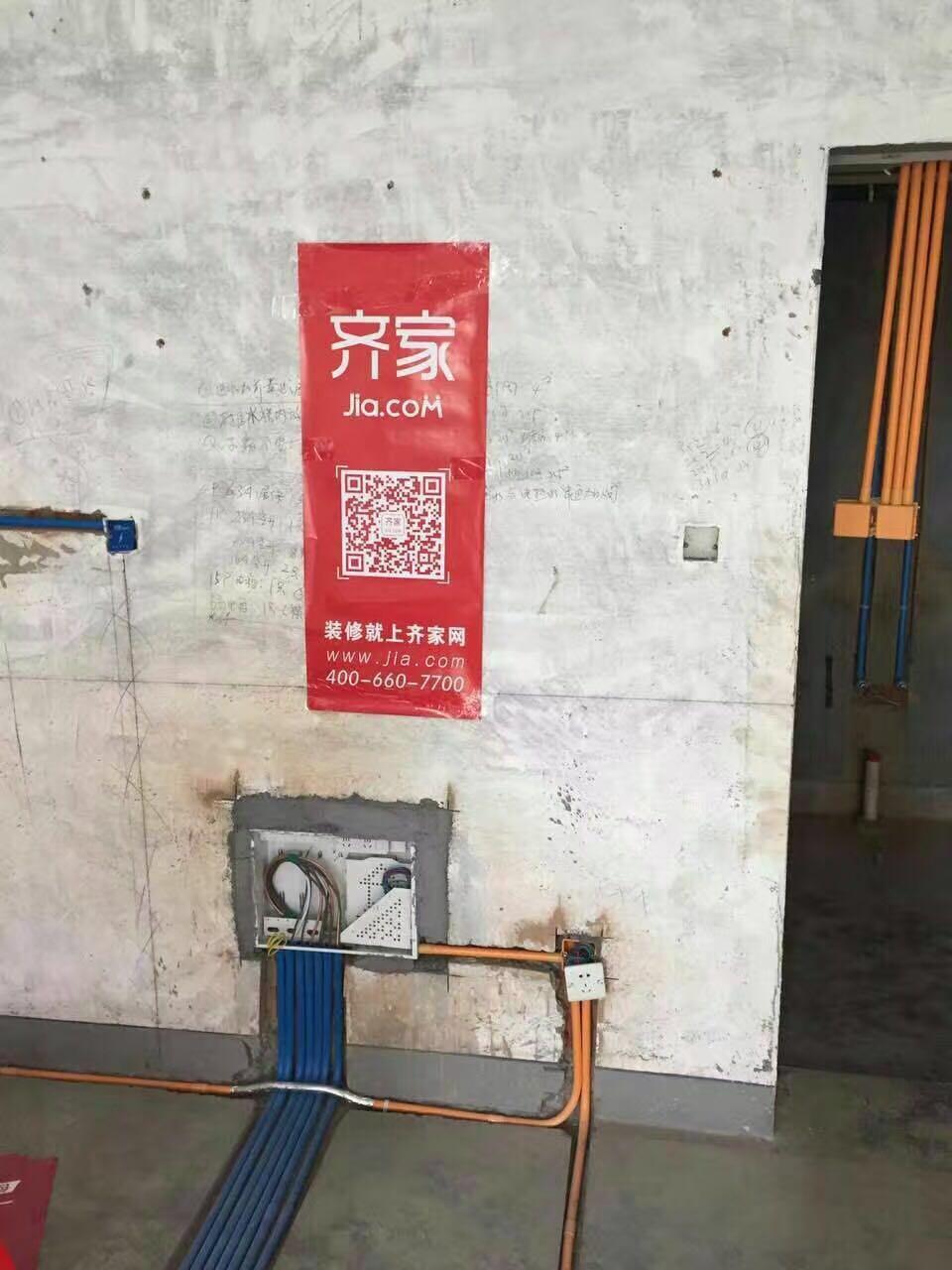 家装水电路标识