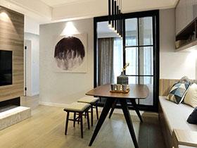 简约新中式二居设计 打造舒适自然空间