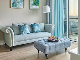 80平现代美式风格三室两厅装修 小3室美居