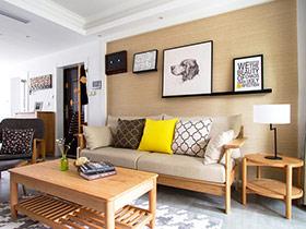 原木日式两室两厅美宅装潢