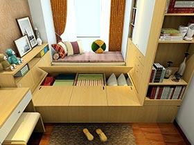万能的家居  10个小房间榻榻米床收纳效果图