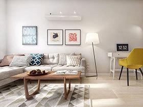 60平北欧风格一居室装修 趣味几何空间