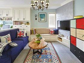 75平美式混搭风格二居室装修 小户型大空间