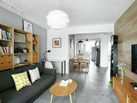 100平北欧风格两室两厅装修图 清净无尘