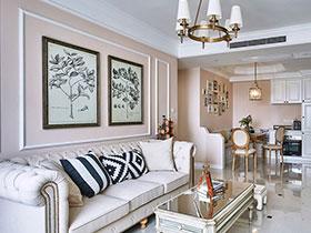 100平美式风格三居室装修案例 温馨浪漫