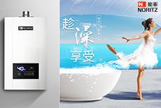 上海能率热水器