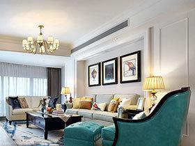 150平四室两厅装修 美式田园风格很亮眼