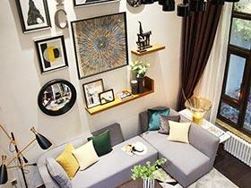 130㎡现代loft公寓实景图  赋予未来的生活