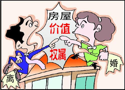 离婚怎么分割财产