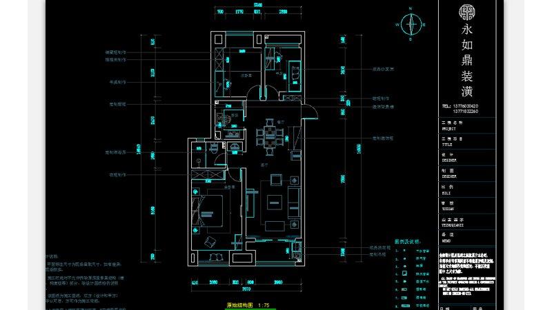 金科亚控制器外接线图