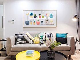 95平北欧风格小公寓装修 清新色彩家