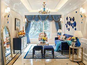 109㎡美式现代两居室图片  蓝色世纪