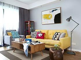 北欧风格三室一厅装修图 清新明亮宜家风