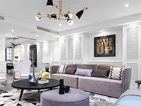 220平美式风格四房装修效果图 素白空间