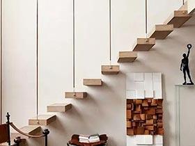 10个木质楼梯装修效果图 生活充满创意