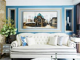 160㎡美式三居室实景图  湛蓝色的梦
