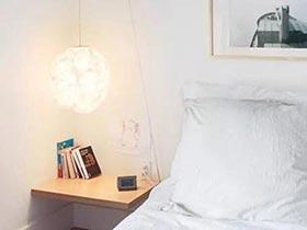 一步到位  10款卧室床头板设计图片